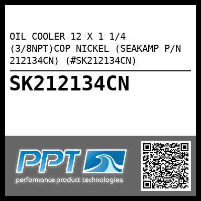 OIL COOLER 12 X 1 1/4 (3/8NPT)COP NICKEL (SEAKAMP P/N 212134CN) (#SK212134CN) - Click Here to See Product Details