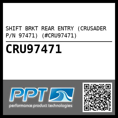 SHIFT BRKT REAR ENTRY (CRUSADER P/N 97471) (#CRU97471)