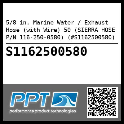 5/8 in. Marine Water / Exhaust Hose (with Wire) 50 (SIERRA HOSE P/N 116-250-0580) (#S1162500580)
