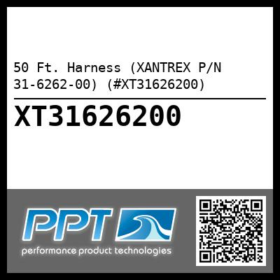 50 Ft. Harness (XANTREX P/N 31-6262-00) (#XT31626200) - Click Here to See Product Details