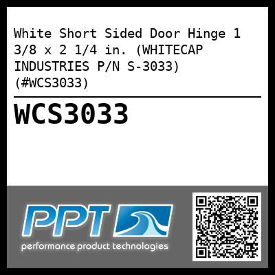 White Short Sided Door Hinge 1 3/8 x 2 1/4 in. (WHITECAP INDUSTRIES P/N S-3033) (#WCS3033)