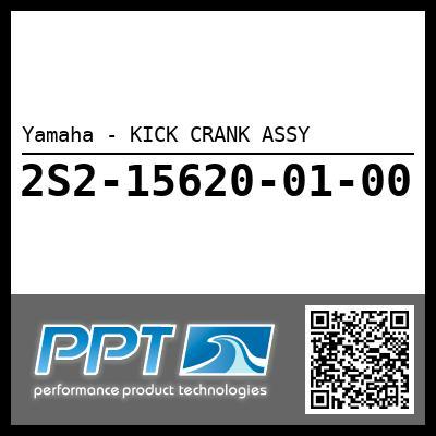 Yamaha - KICK CRANK ASSY