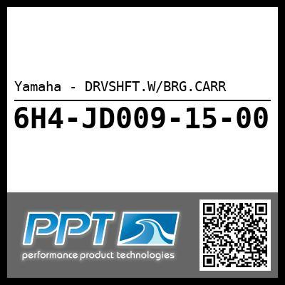 Yamaha - DRVSHFT.W/BRG.CARR