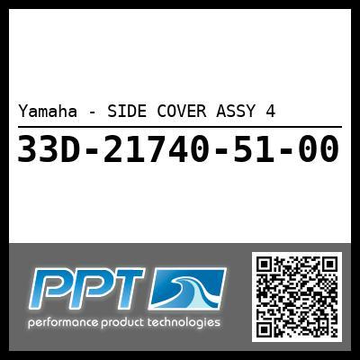Yamaha - SIDE COVER ASSY 4