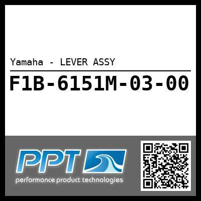 Yamaha - LEVER ASSY